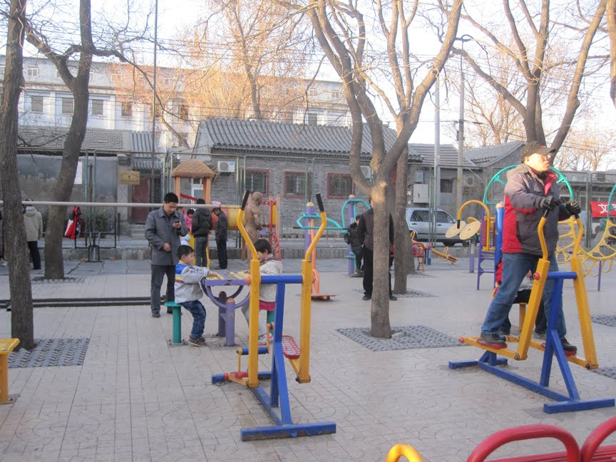park in hutong