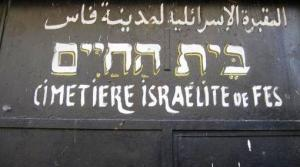 Fes Jewish Cemetery