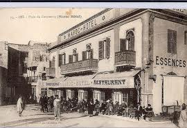 Hotel Juif