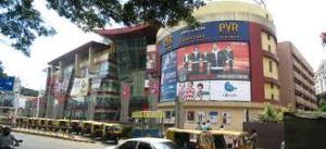 Bangalore Mall