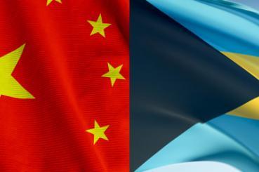 chinabahamaflag