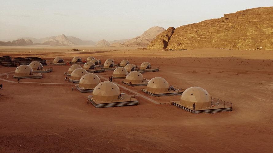 Wadi Rum domes